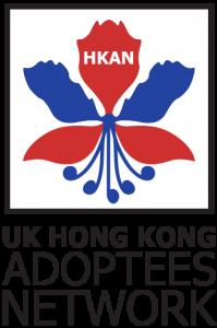 UK HKAN Logo